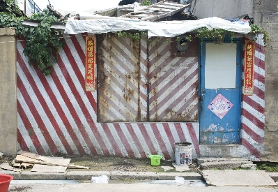 kirk pedersen urban asia photographs    Striped House, Dalian, China   2008