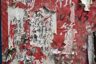 kirk pedersen urban asia photographs    Tool District, Dalian, China   2008